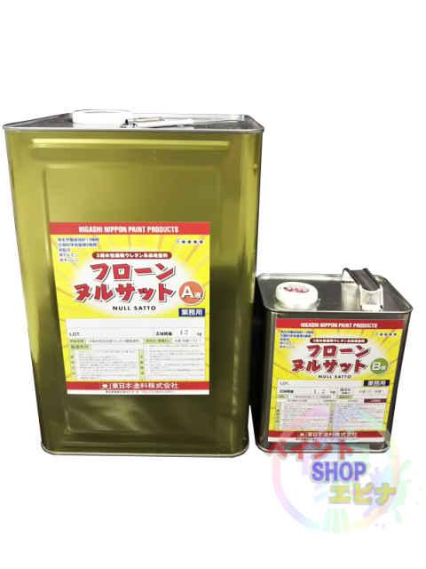 【送料無料】フローンヌルサット 13.2kgセット ホワイト 2液水性速乾ウレタン系床用塗料 東日本塗料