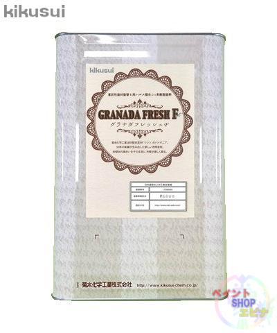 【送料無料】グラナダフレッシュF 淡彩色 20Kg 菊水化学工業
