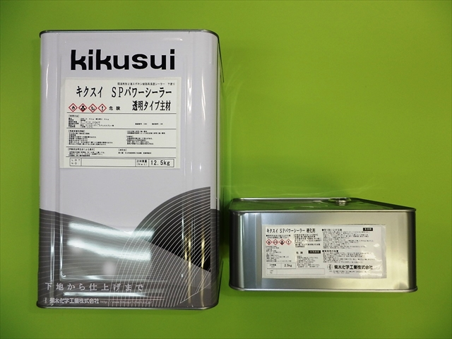【送料無料】キクスイ SPパワーシーラー透明 15Kgセット 万能シーラー 菊水科学工業