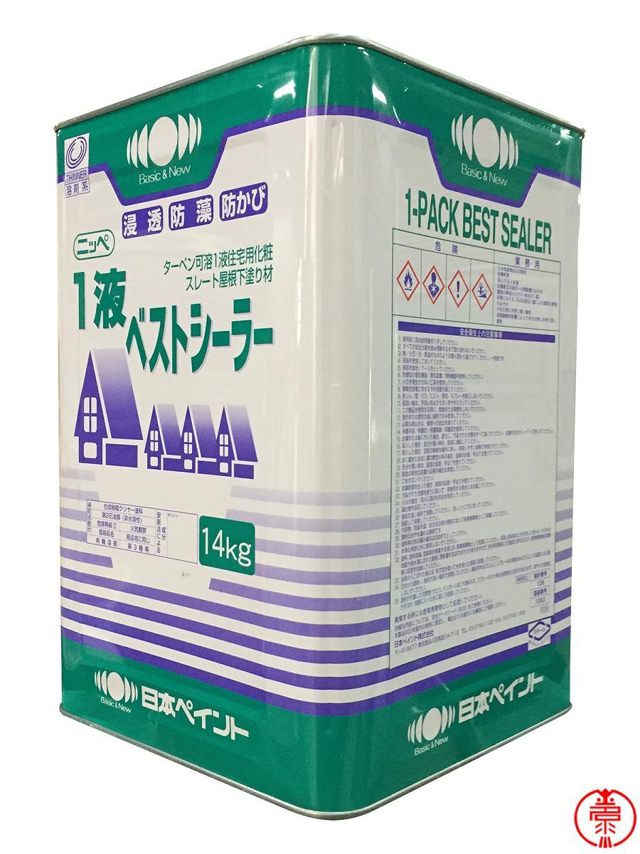 【送料無料】ニッペ 1液ベストシーラー 14kg 屋根用下塗塗料 日本ペイント