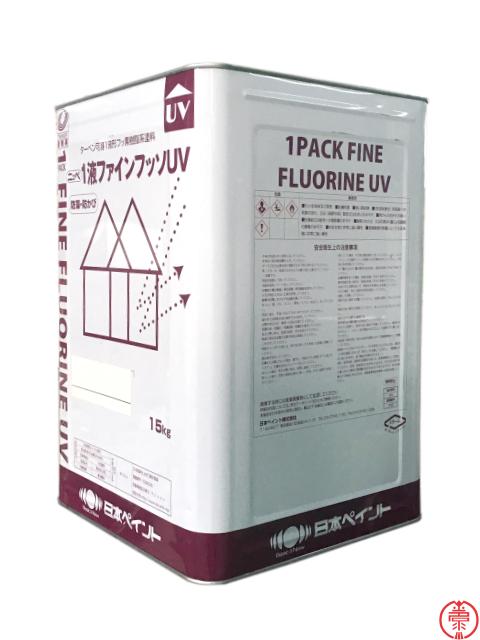 【送料無料】1液ファインフッソUV 3分つや 白 ホワイト 15Kg 弱溶剤形1液フッ素樹脂系塗料 日本ペイント