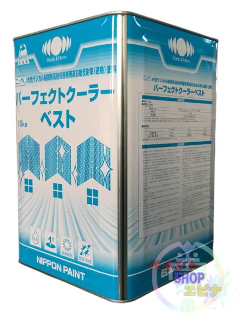 【送料無料】パーフェクトクーラーベスト 標準色 15kg  水性遮熱屋根用塗料 日本ペイント
