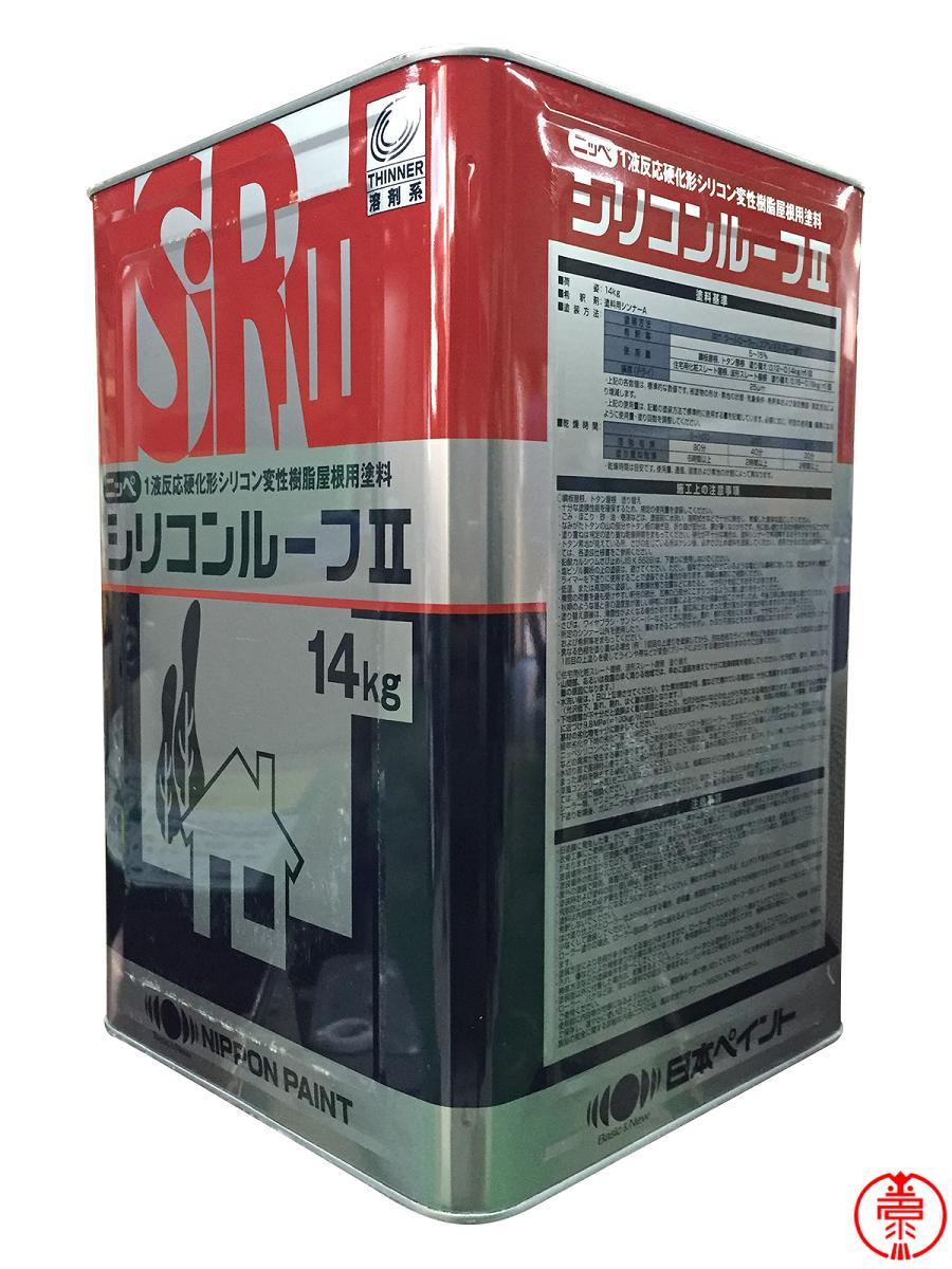 【送料無料】シリコンルーフ2 常備色 14kg シリコン樹脂トタン屋根用塗料 日本ペイント