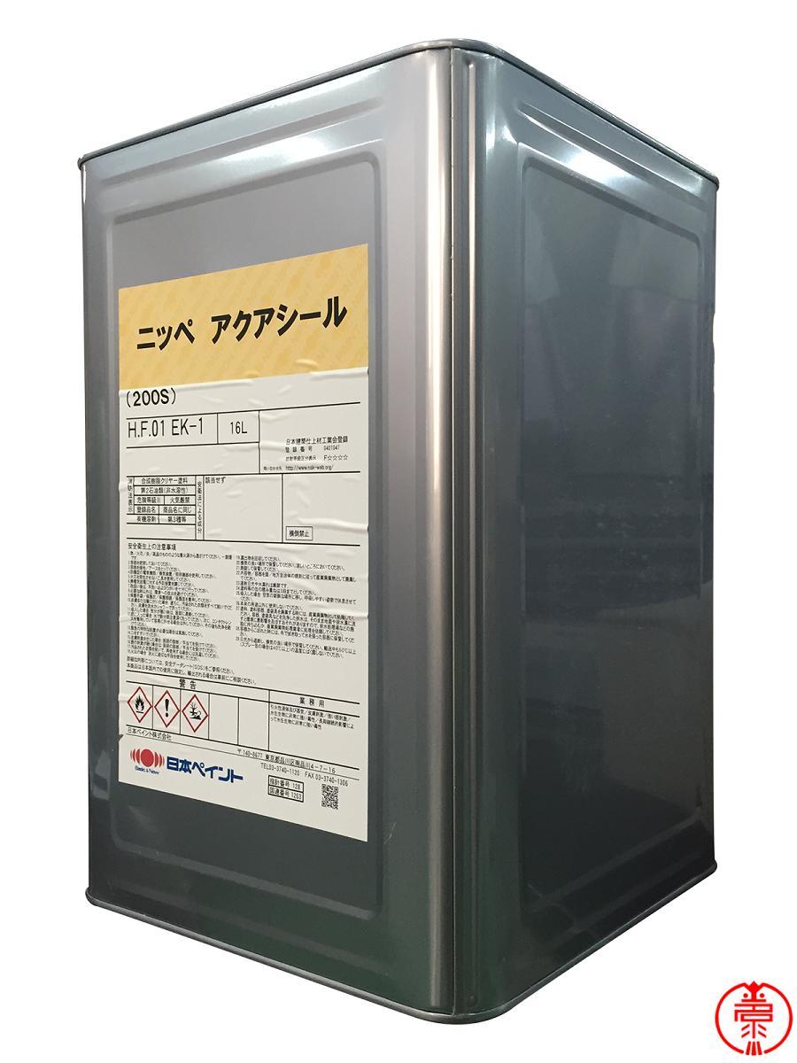 コンクリート面の吸水防止に適した汎用撥水剤です ニッペ アクアシール200S 16L 日本ペイント 送料無料 商い コンクリート撥水剤 18%OFF