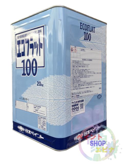 【送料無料】エコフラット100 白/ホワイト 20kg 屋内用 艶消し水性塗料 日本ペイント