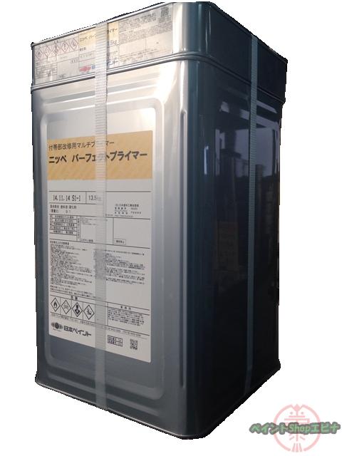 【送料無料】パーフェクトプライマー 各色 15kgセット 金属系サイディングボード改修用下塗材 日本ペイント