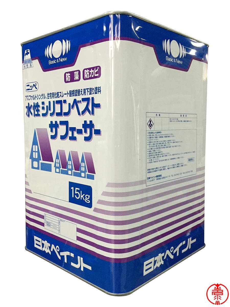 【送料無料】水性シリコンベスト サフェーサー 各色 15kg アスファルトシングル屋根用下塗り塗料 日本ペイント