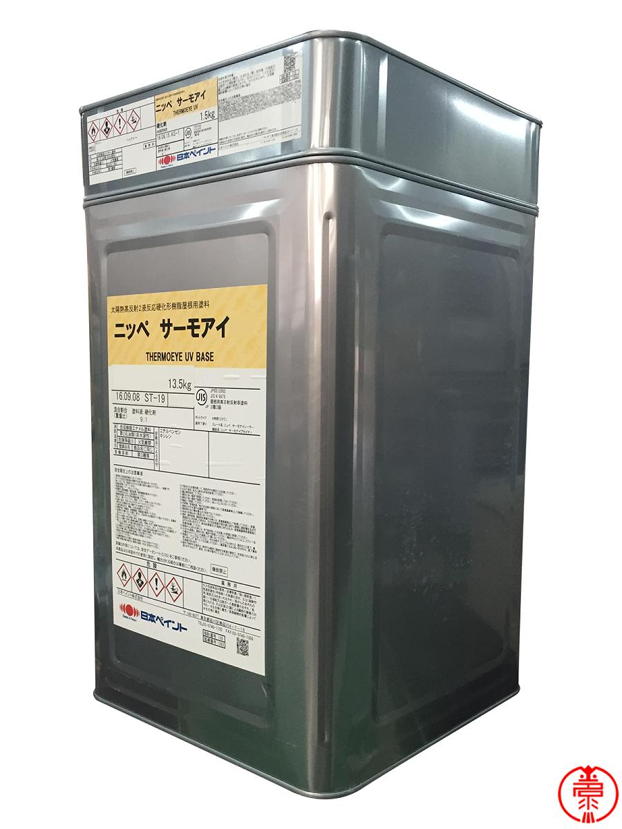 サーモアイ4F 標準色 15kgセット  フッ素樹脂屋根用遮熱塗料 日本ペイント