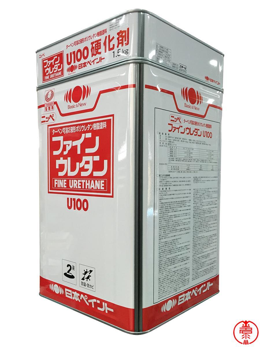 【新品本物】 ファインウレタンU100 つや有り インディアンレッド 15kgセット 15kgセット 日本ペイント つや有り 2液型ウレタン塗料, SHOP質ヨシムラ:e1912996 --- coursedive.com