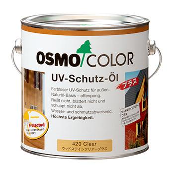 【送料無料】オスモカラー #420 外装用クリアー プラス 3分つや 10L 屋外木部用 自然塗料