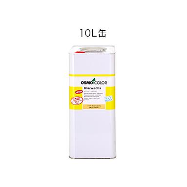 【送料無料】オスモカラー #1101 エキストラクリアー 10L   つや消し仕上げ 屋内木部用 自然塗料