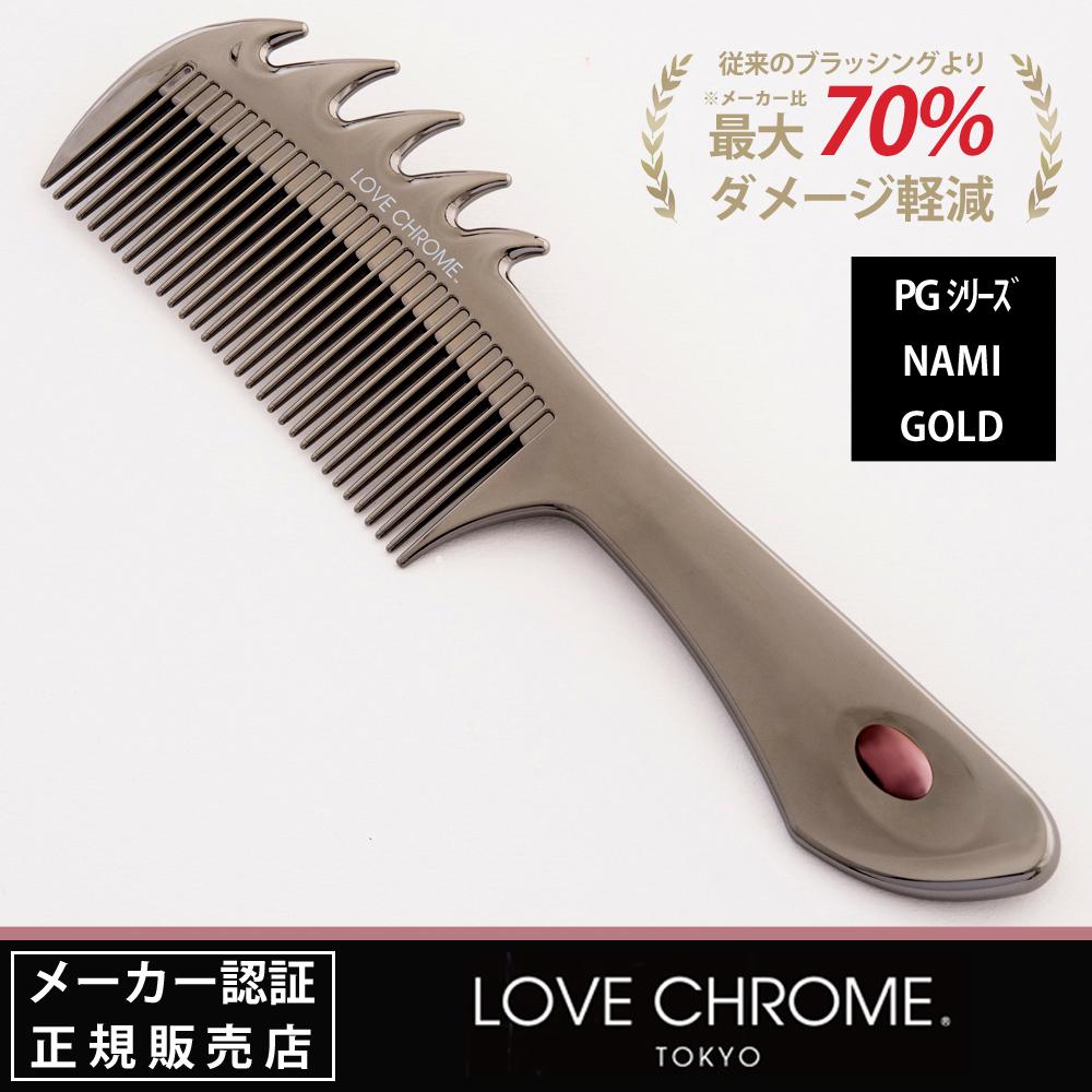 LOVE CHROME (ラブクロム) PGシリーズ NAMI BLACK / ナミ ブラック
