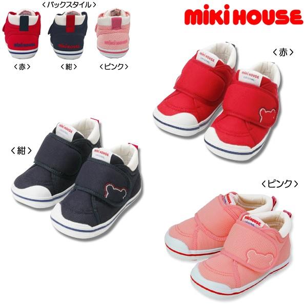 mikihouse/ミキハウス♪てくてく歩きを始めたら♪2ndシューズ13~15cm
