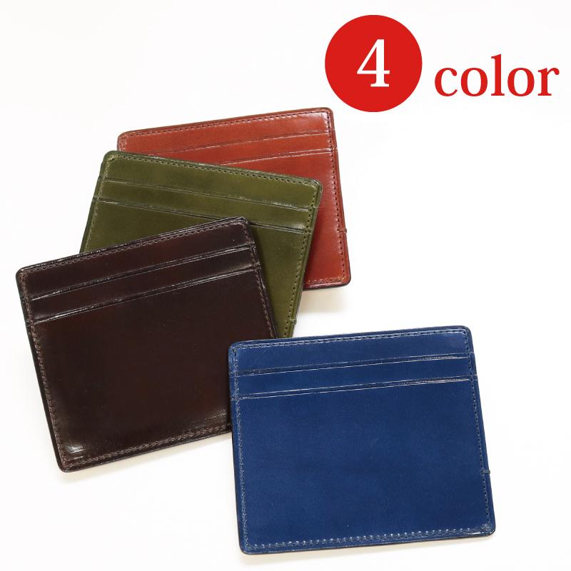 【正規販売店】イルブセット イル・ブセット Il Bussetto コンパクトウォレット 財布