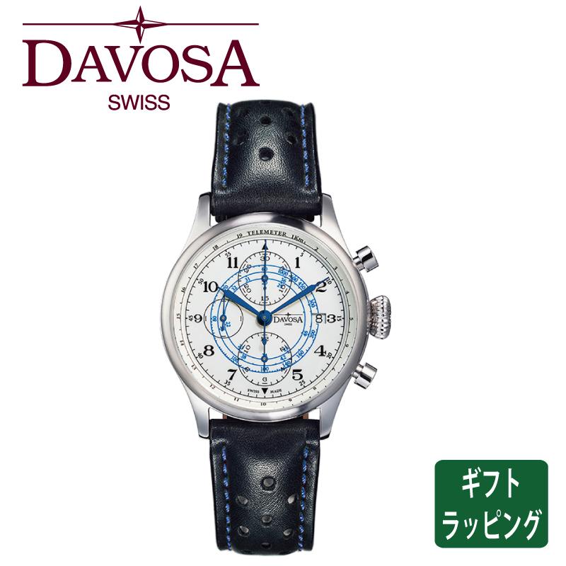 【正規販売】DAVOSA ダボサ Vintage Rally Pilot メンズ 自動巻 機械式 腕時計 161.008.46