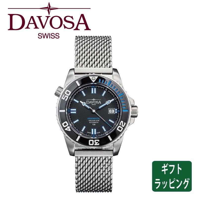 【正規販売】DAVOSA ダボサ Argonautic Lumis Colour メンズ 自動巻 機械式 腕時計 161.520.40