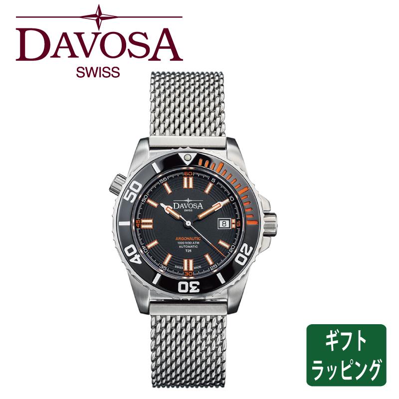 【正規販売】DAVOSA ダボサ Argonautic Lumis Colour メンズ 自動巻 機械式 腕時計 161.520.60
