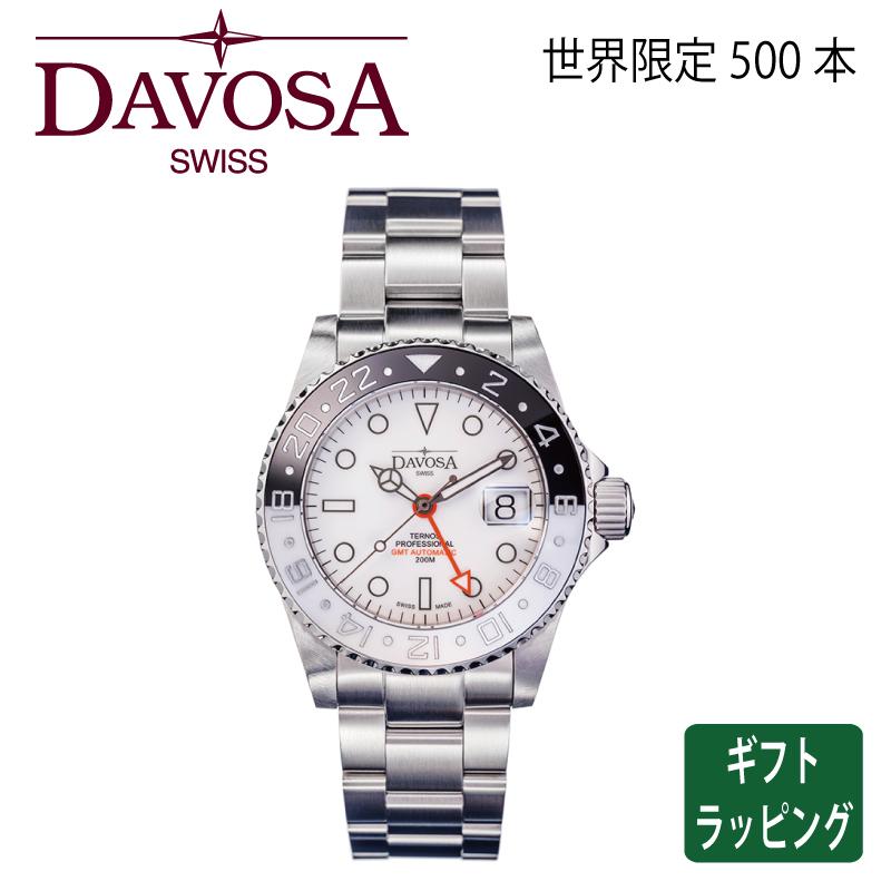 【超特価】 【正規販売】DAVOSA ダボサDAVOSA Ternos GMT Pro Ternos Black メンズ&White Pro メンズ 自動巻 機械式 腕時計 161.571.15 世界限定500本, U&JMac's:29418a0d --- arg-serv.ru