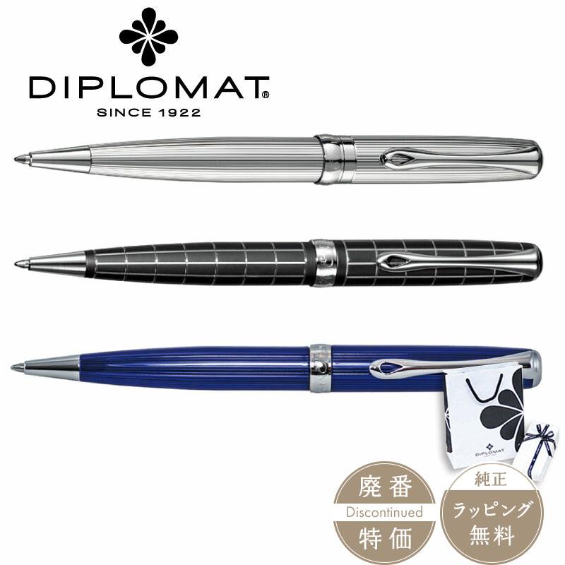 【正規販売店】ディプロマット DIPLOMAT ボールペン エクセレンス エー