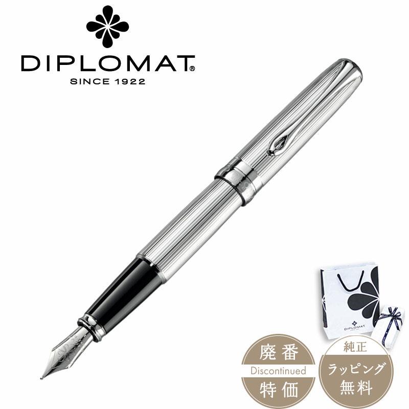 【正規販売店】ディプロマット DIPLOMAT 万年筆 エクセレンス エー ギロシェ クローム 筆記具