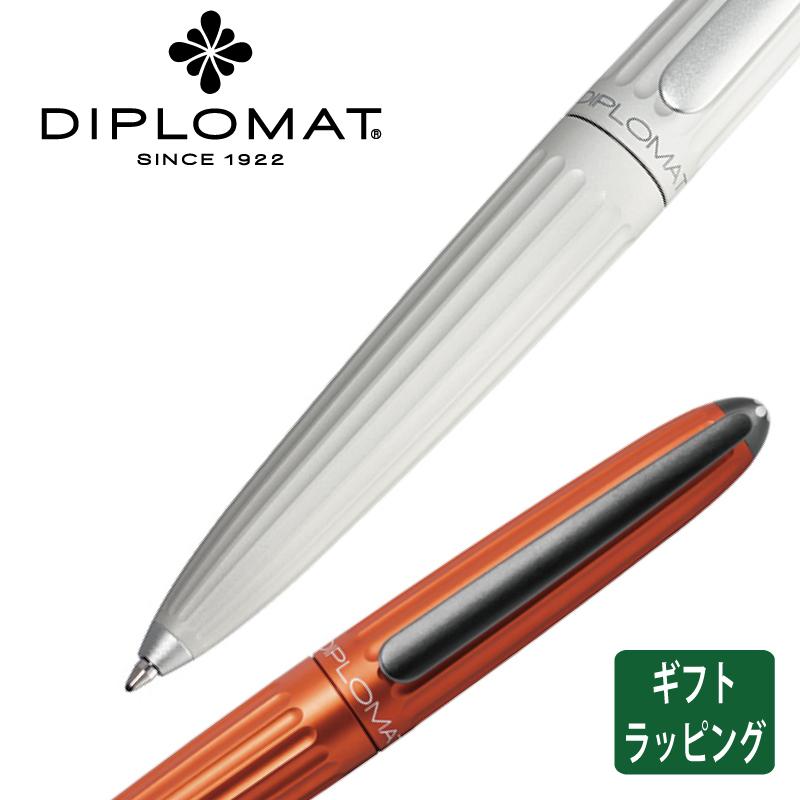 【正規販売】ディプロマット ボールペン アエロ Diplomat 筆記具