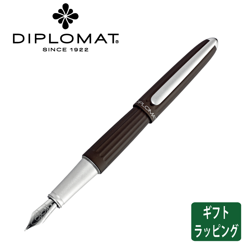 【正規販売店】ディプロマット DIPLOMAT 万年筆 アエロ メタリック ブラウン 筆記具