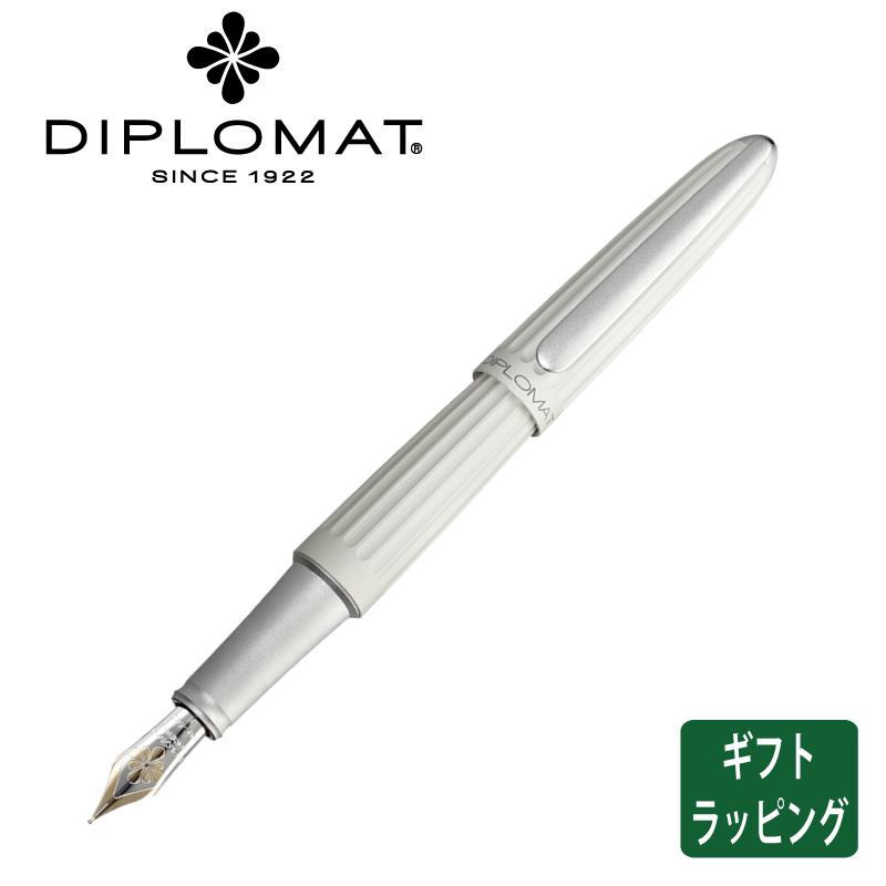 【正規販売店】ディプロマット DIPLOMAT 万年筆 アエロ マットシルバー 筆記具