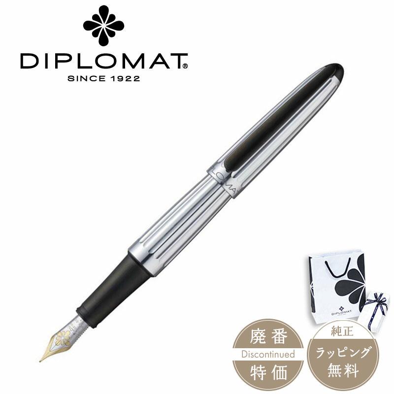 【正規販売店】ディプロマット DIPLOMAT 万年筆 アエロ ファクトリー 筆記具