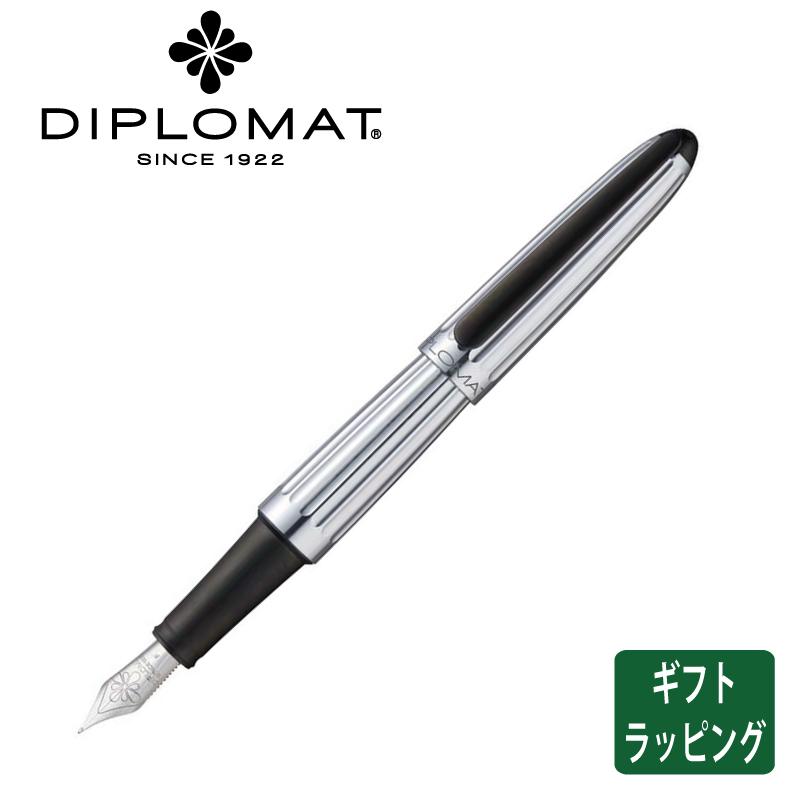 【正規販売店】ディプロマット DIPLOMAT 万年筆 アエロ ファクトリー スティール 筆記具