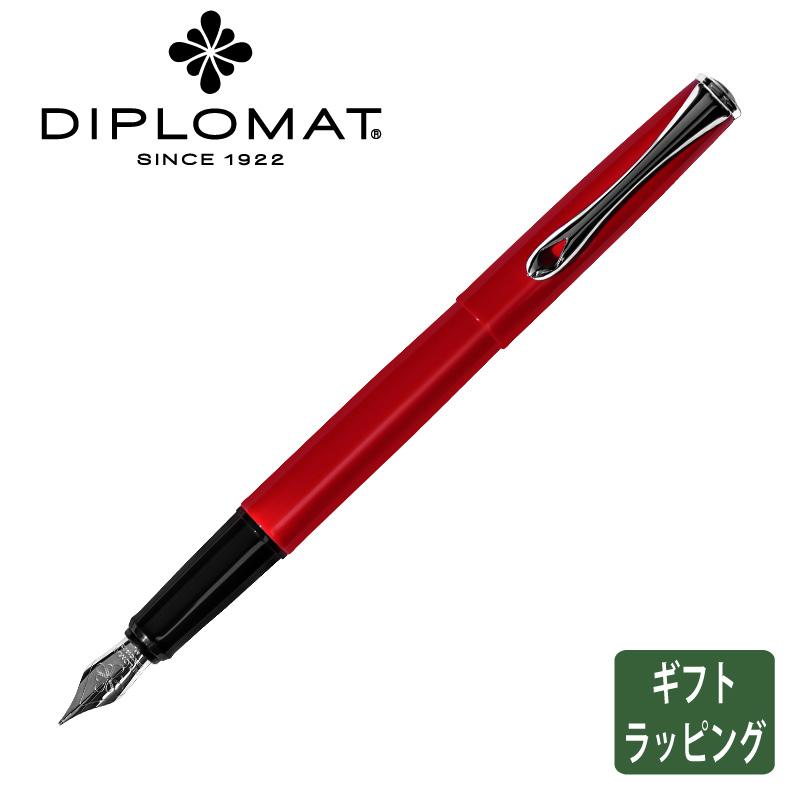 【正規販売】ディプロマット 万年筆 エスティーム レッド DIPLOMAT 筆記具