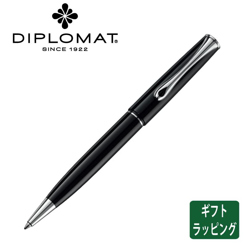 【正規販売】ディプロマット ボールペン エスティーム ブラックラッカー DIPLOMAT 筆記具
