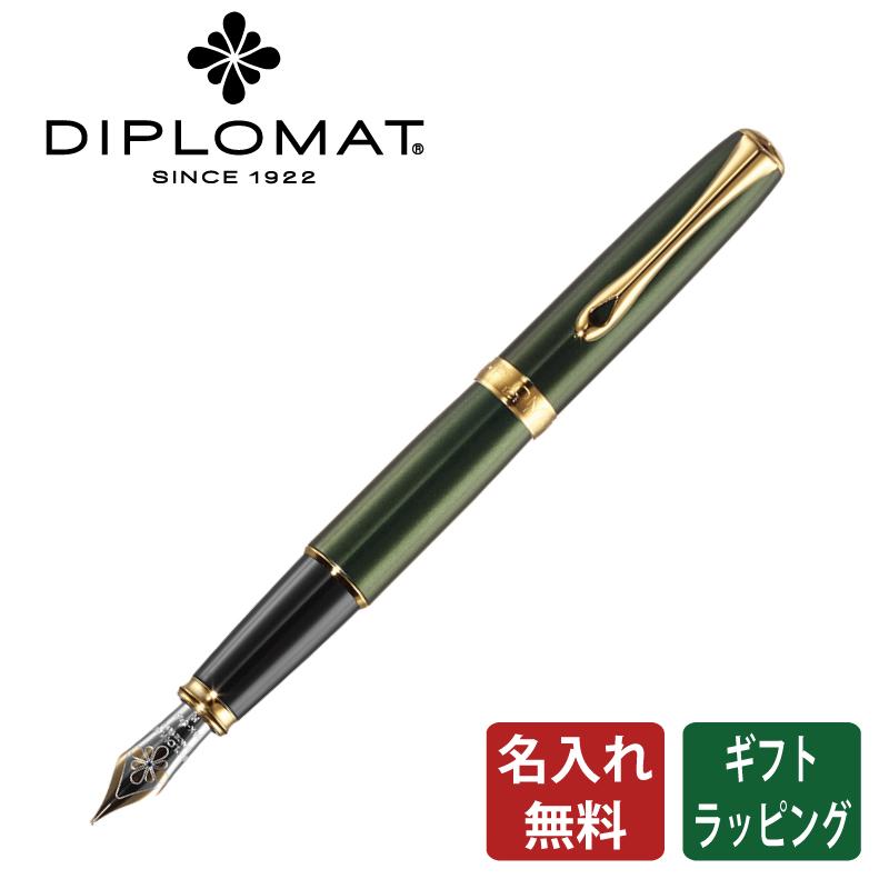 【正規販売】ディプロマット 万年筆 エクセレンス エー エバーグリーン ゴールド Diplomat 筆記具