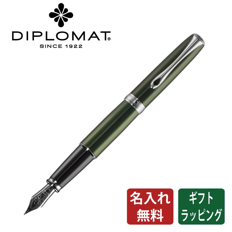 【正規販売】ディプロマット 万年筆 エクセレンス エー エバーグリーン DIPLOMAT 筆記具