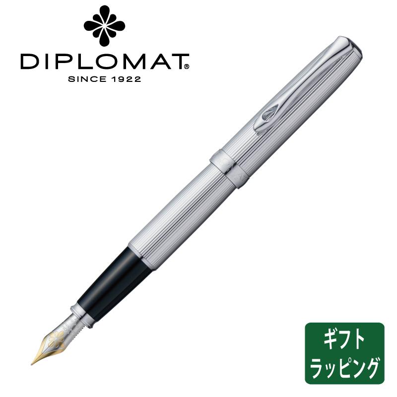 【正規販売店】ディプロマット DIPLOMAT 万年筆 エクセレンス エー2 ギロシェ クローム 筆記具