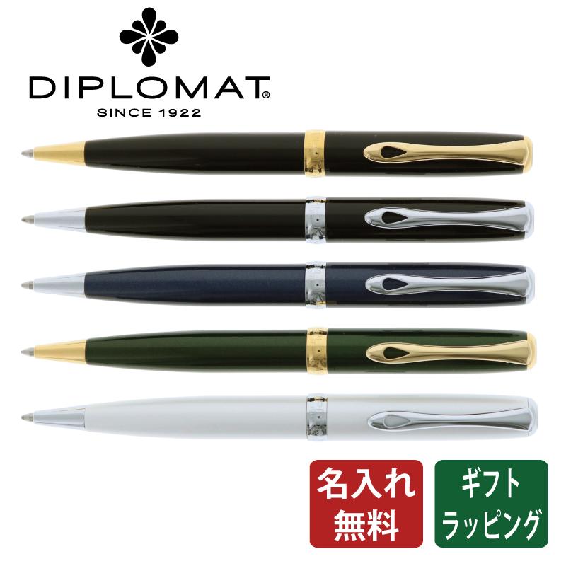【正規販売店】ディプロマット DIPLOMAT ボールペン エクセレンス エー2