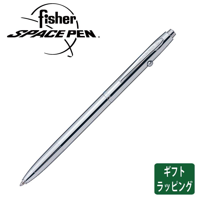 シンプルなフィッシャーボールペン 正規販売店【FISHER フィッシャー】フィッシャースペースペン CH-4 アストロノート ボールペン
