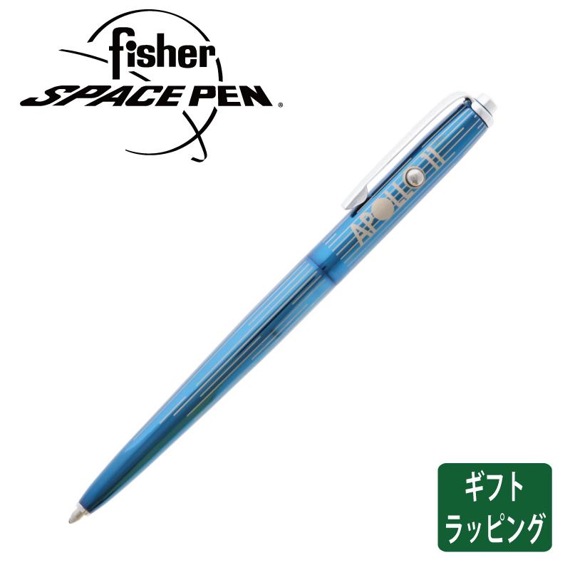 正規販売店【FISHER フィッシャー】AG7-45 月面着陸45周年記念モデル ボールペン