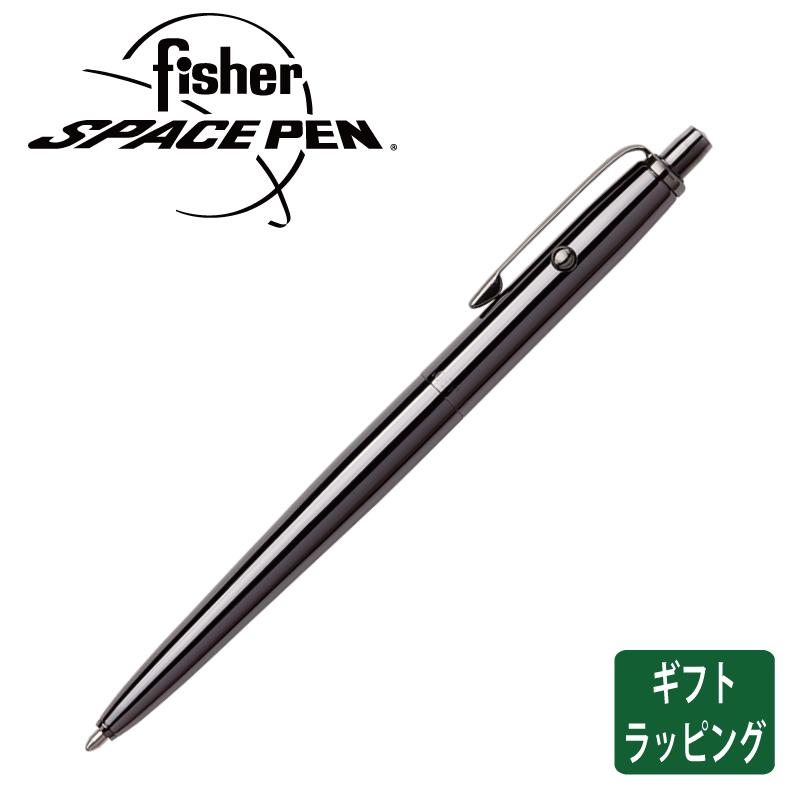 正規販売店【FISHER フィッシャー】フィッシャースペースペン AG-7 ブラックチタン ボールペン