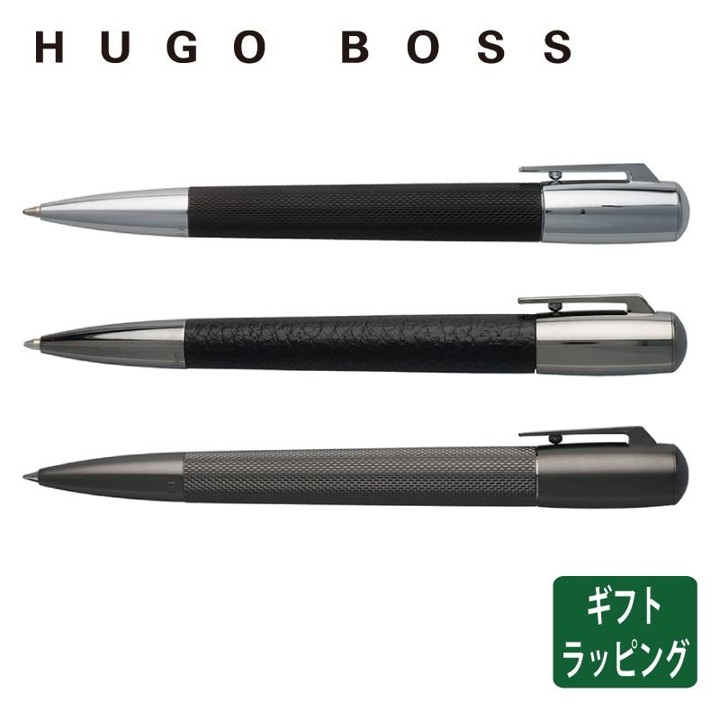 【正規販売店】HUGO BOSS ヒューゴボス Pure ピュア HSY5834 HSL6044A HSY6034 ボールペン ドイツ 高級筆記具