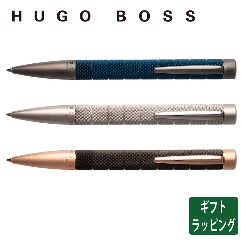 【正規販売店】HUGO BOSS Pillar ピラー HSC8924L HSC8924B HSC8924D ボールペン