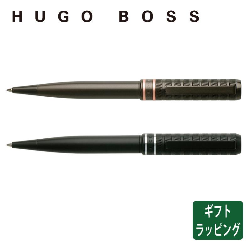 【正規販売店】HUGO BOSS ヒューゴボス Level レベル HST8454D HST8454A ボールペン