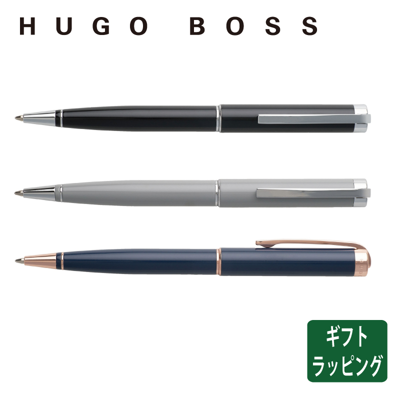 【正規販売店】HUGO BOSS ヒューゴボス Ace エース HST9544A HST9544K HST9544N ボールペン