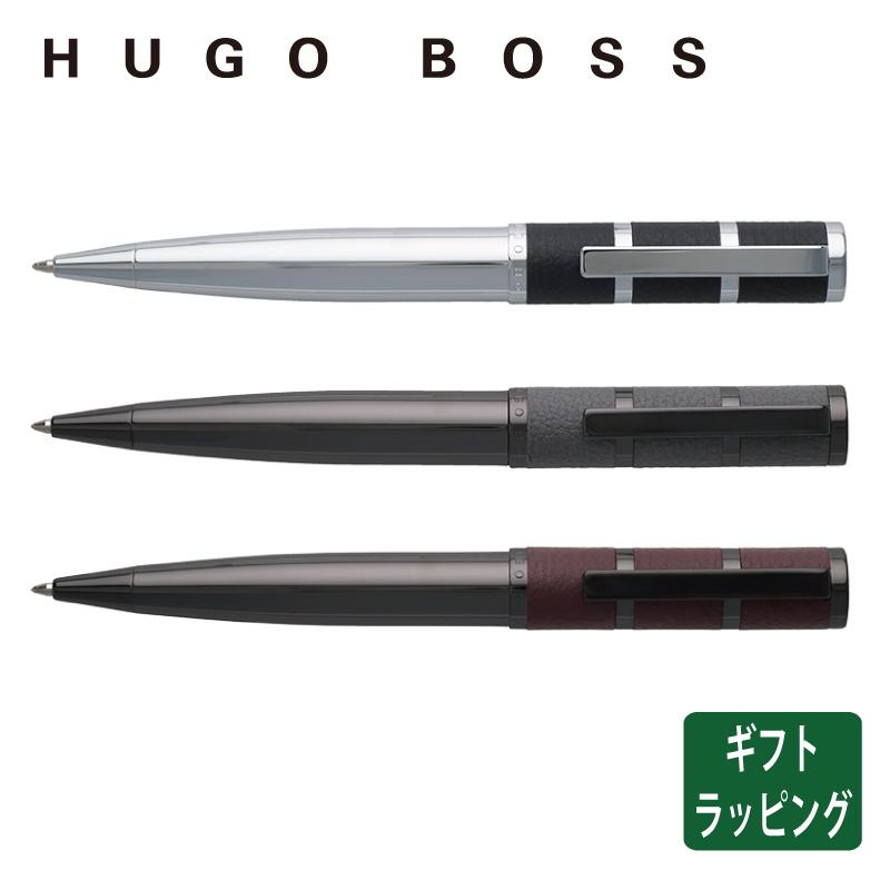 【正規販売店】HUGO BOSS ヒューゴボス Formation フォーメーション HSV9454A HSV9454J HSV9454R ボールペン