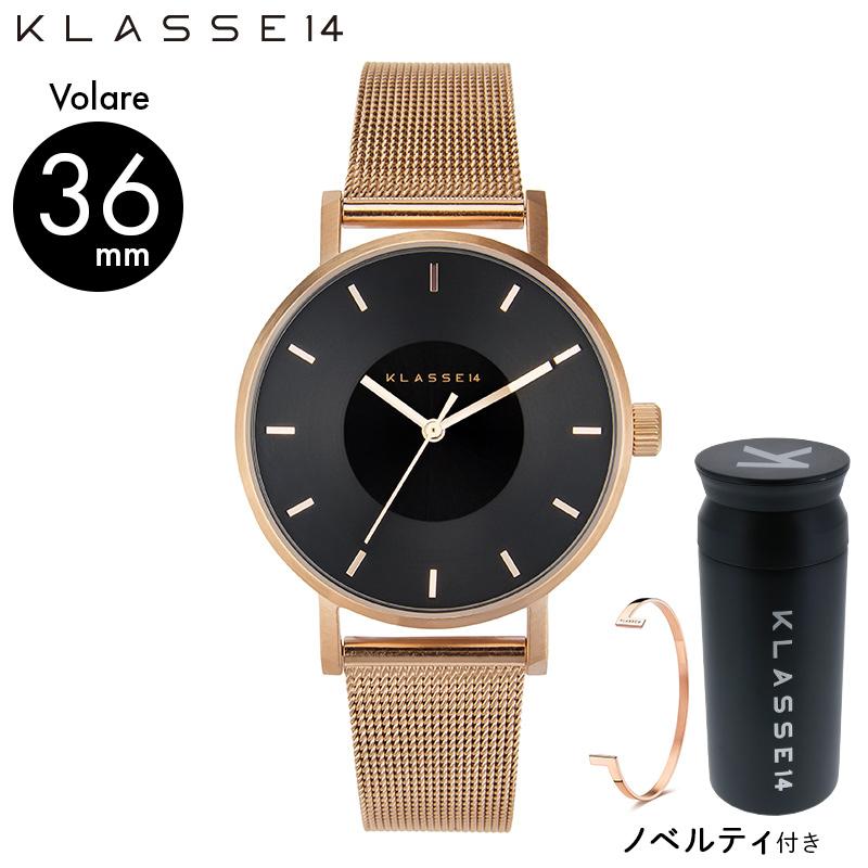 【正規販売】KLASSE14 クラスフォーティーン クラス14 Volare ボラーレ VO16RG006W 36mm レディース