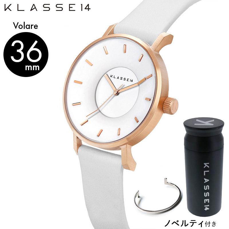 【正規販売 2年保証】KLASSE14 クラスフォーティーン クラス14 時計 腕時計 Volare ボラーレ VO18RG009W 36mm レディース