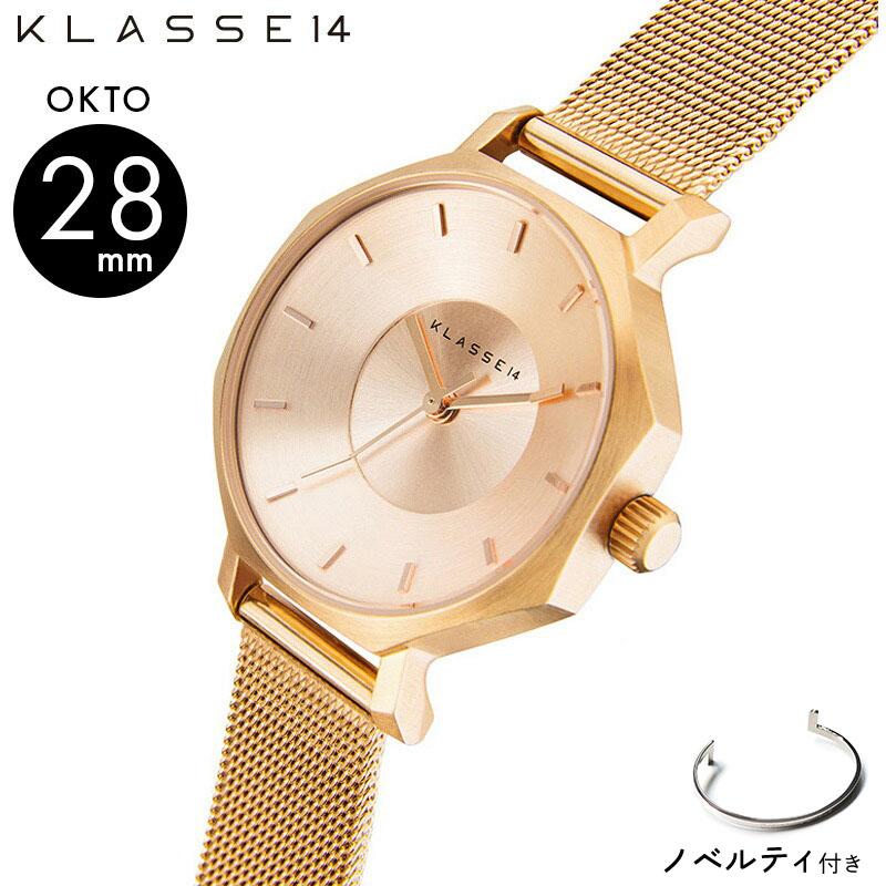 【正規販売 2年保証】KLASSE14 クラスフォーティーン クラス14 時計 腕時計 Volare ボラーレ OK17RG002S 28mm レディース