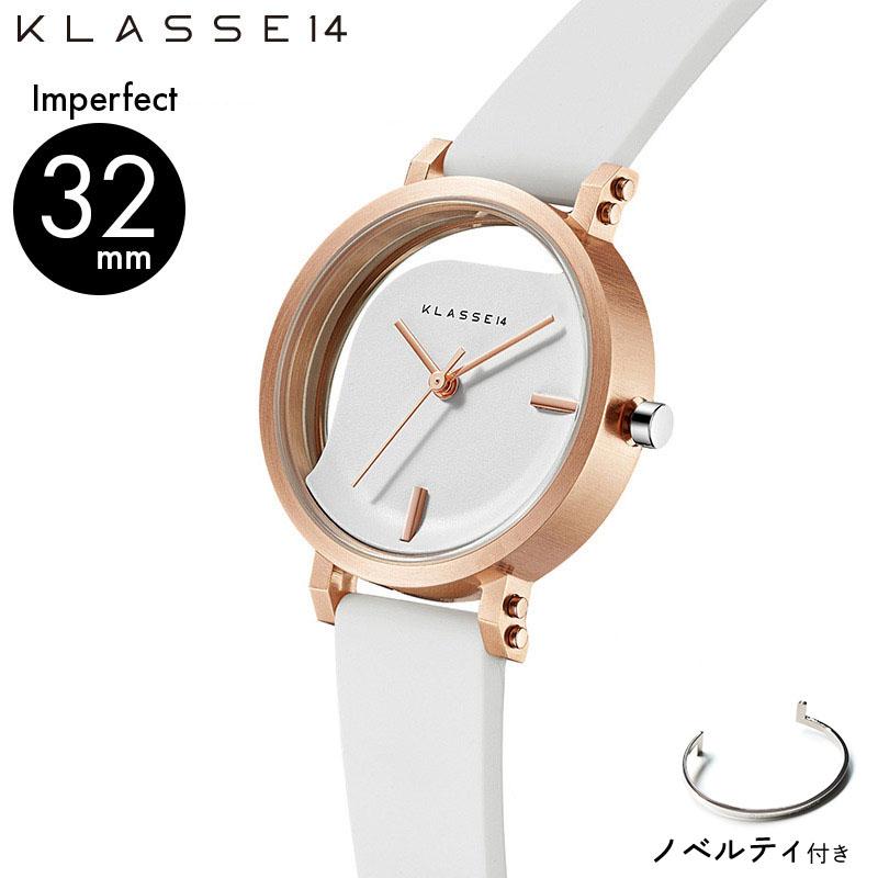 【正規販売 2年保証】KLASSE14 クラスフォーティーン クラス14 時計 腕時計 IMPERFECT-ANGLE RoseGold 32mm