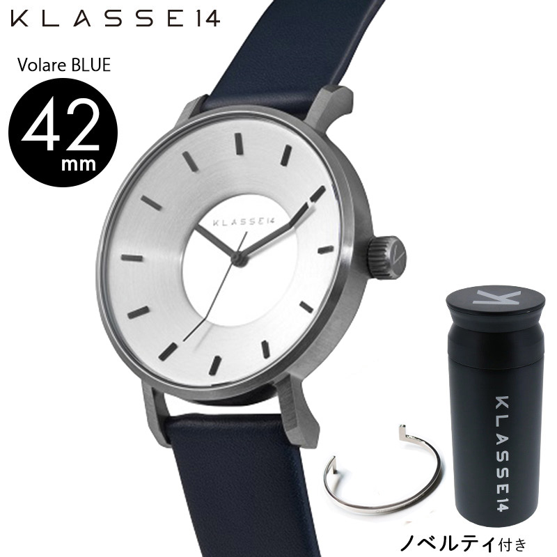【正規販売 2年保証】KLASSE14 クラスフォーティーン クラス14 時計 腕時計 Volare Silver Blue ボラーレ ブルー WVO20SR007M 42mm メンズ