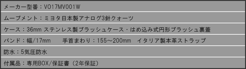 【正規販売】KLASSE14 クラスフォーティーン クラス14 Volare ボラーレ KO17MV001W 36mm レディース
