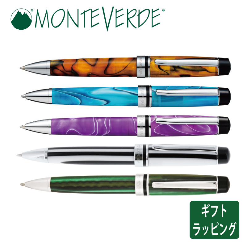 【正規販売店】 MONTEVERDE モンテベルデ プリマ ボールペン